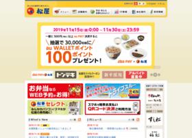 matsuyafoods.co.jp
