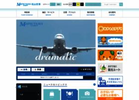 matsuyama-airport.co.jp