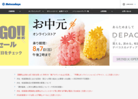 matsuzakaya.co.jp