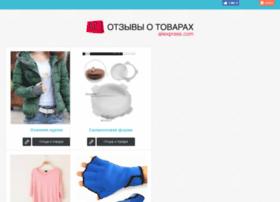 mattio.katilina.ru