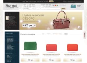 mattioli.com.ua