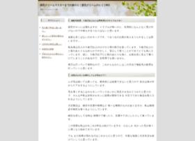 mattrossidesigns.com