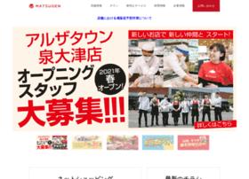 matugen.co.jp