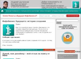 matugga.e-autopay.com