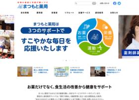 matumoto.info