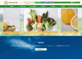 matuno.co.jp