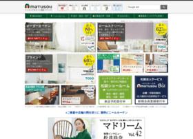 matusou.co.jp