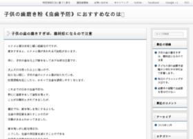 matv.jp