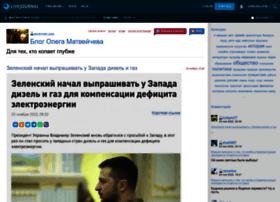matveychev-oleg.livejournal.com