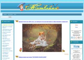 matveyrybka.ucoz.ru