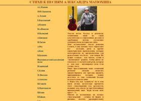 matyuhin2.narod.ru