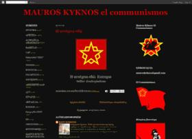 mauroskyknos.blogspot.com