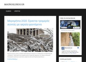 mauroslukos.gr