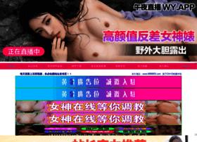 mavensandmuses.com