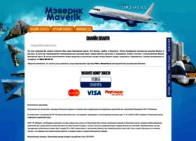 maverik.ru