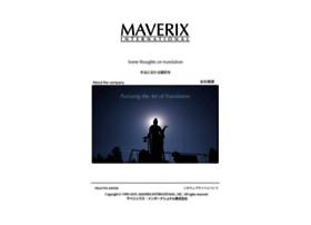 maverix.com