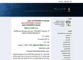mavi-download.blogsky.com