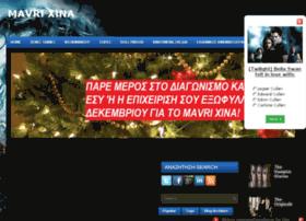 mavrixina.blogspot.gr