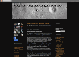 mavro-oxi-allo-karvouno.blogspot.com