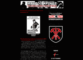 mavroskrinos.blogspot.com