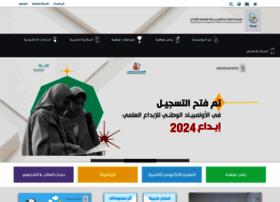 mawhiba.org