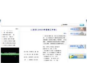 mawocd.com.cn