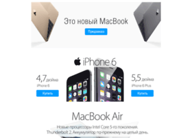 max-apple.ru