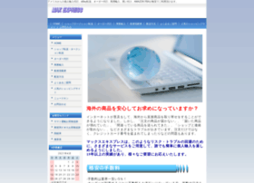 max-express.com