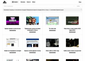 max-igra.ru
