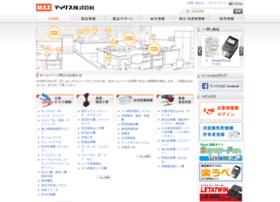 max-ltd.co.jp
