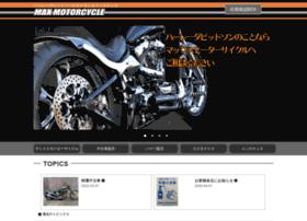 max-motorcycle.com