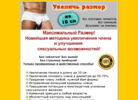 max-razmer.ru