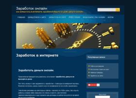 maxbax777.ru
