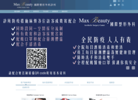 maxbeauty888.com.tw