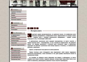 maxbooks.ru