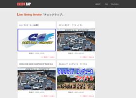 maxbrain-jp.com