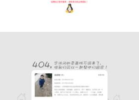 maxcr.com