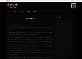 maxgroupbg.com