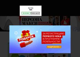 maxi-shopping.ru