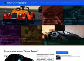maxi-tuning.ru