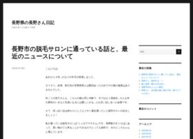 maxicom-network.com