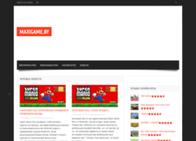 maxigame.by