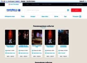 maximilian.ru