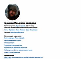 maximilyahov.ru