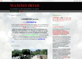 maximipoli.blogspot.com