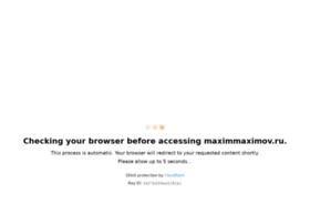maximmaximov.ru