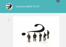 maximum80.me