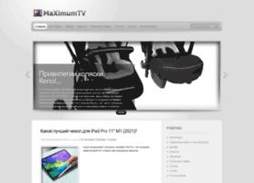 maximumtv.com.ua