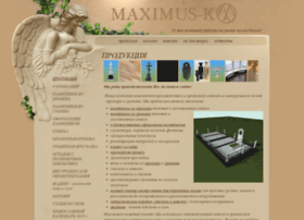 maximus-k.com