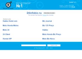 maximus.e-autopay.com